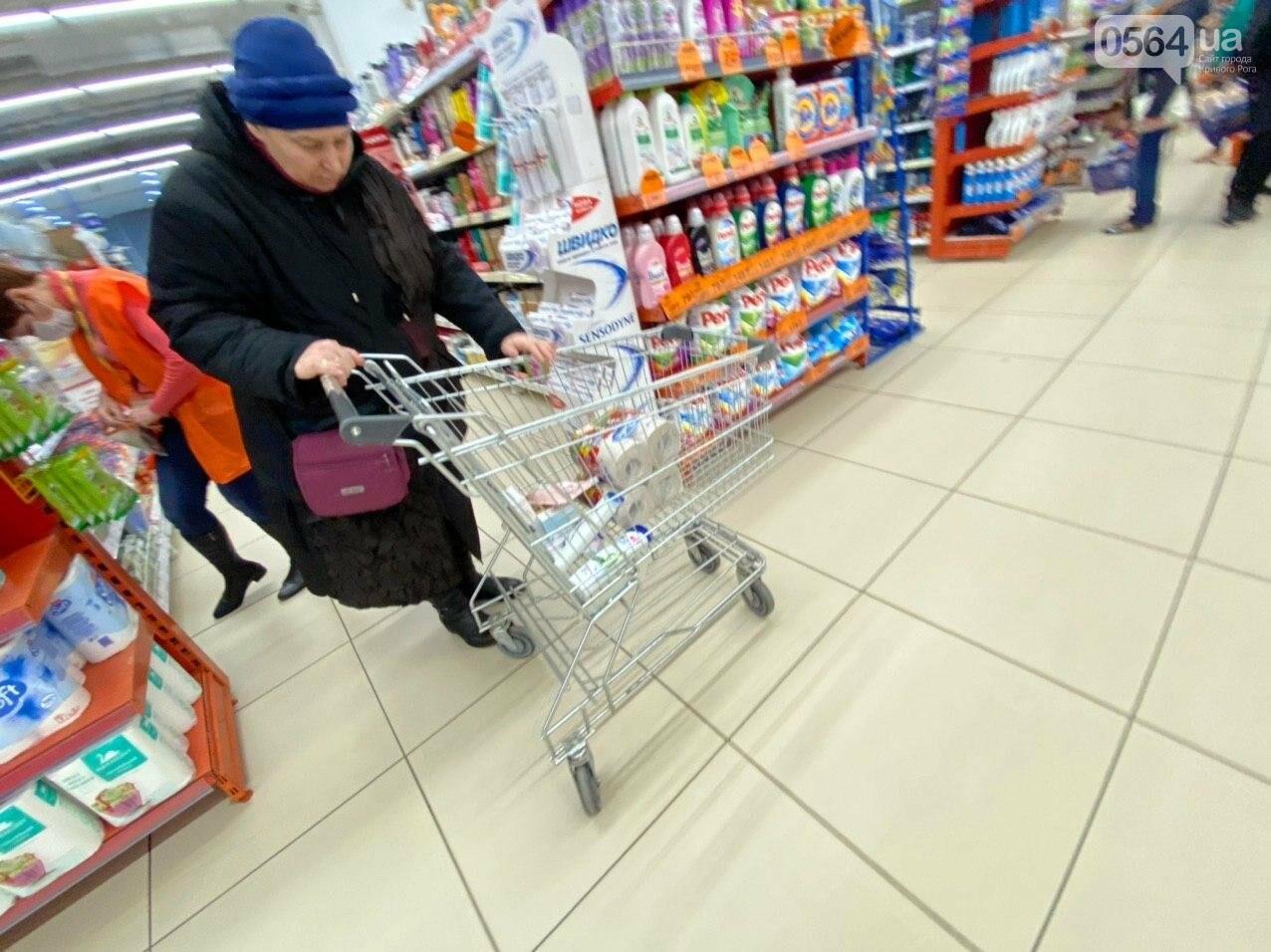 Туалетная бумага и гречка: что скупают криворожане во время карантина, - ФОТО , фото-17
