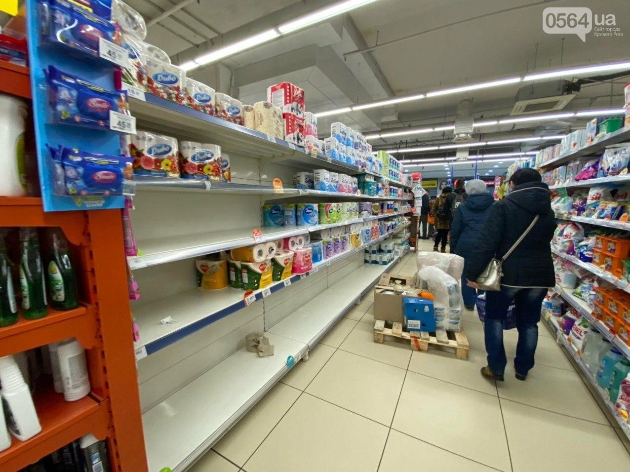 Туалетная бумага и гречка: что скупают криворожане во время карантина, - ФОТО , фото-16