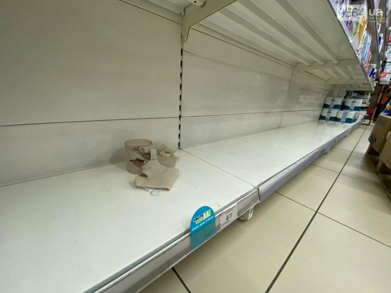 Туалетная бумага и гречка: что скупают криворожане во время карантина, - ФОТО , фото-14