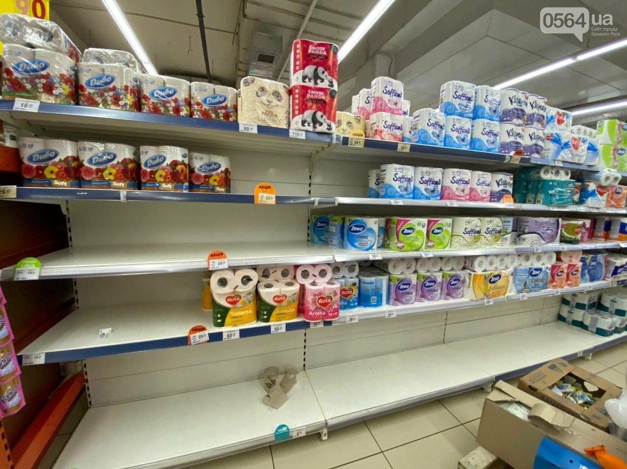 Туалетная бумага и гречка: что скупают криворожане во время карантина, - ФОТО , фото-13