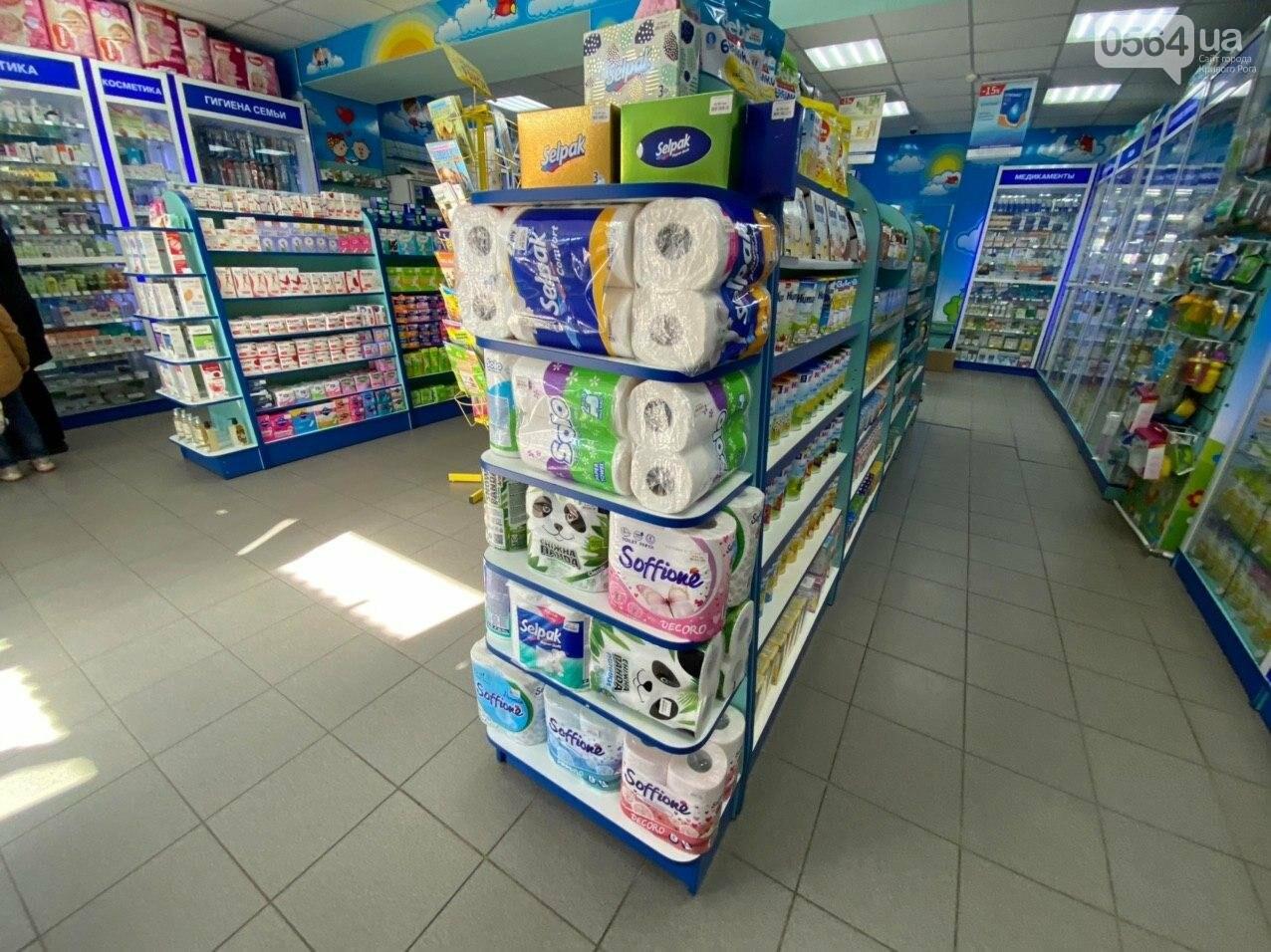 Туалетная бумага и гречка: что скупают криворожане во время карантина, - ФОТО , фото-11