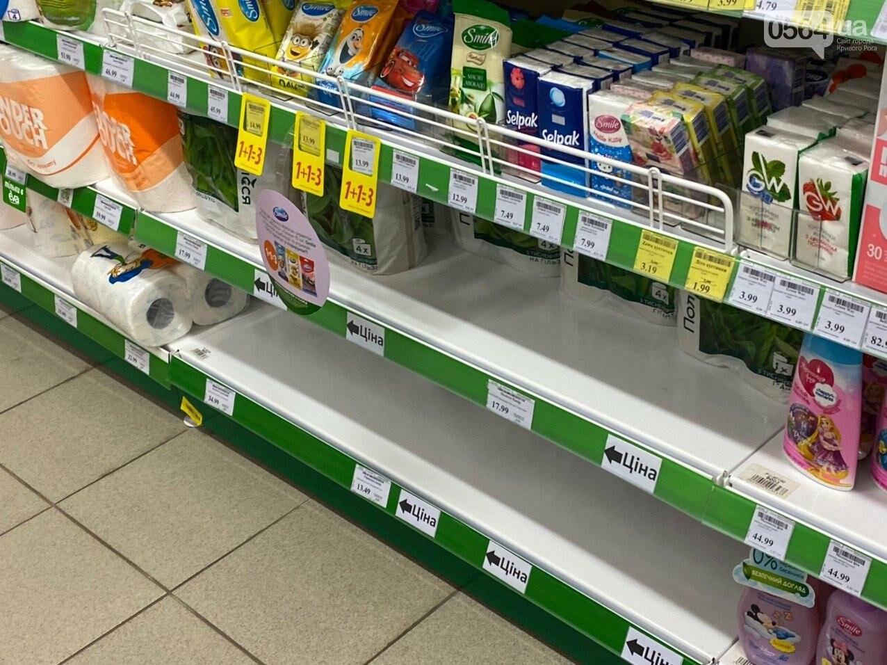Туалетная бумага и гречка: что скупают криворожане во время карантина, - ФОТО , фото-9