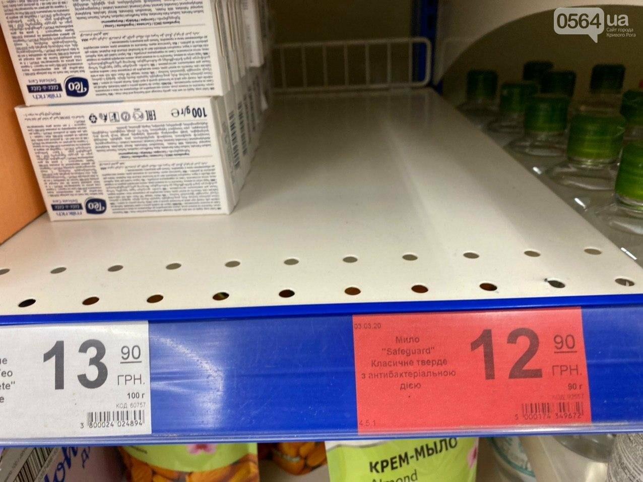 Туалетная бумага и гречка: что скупают криворожане во время карантина, - ФОТО , фото-2