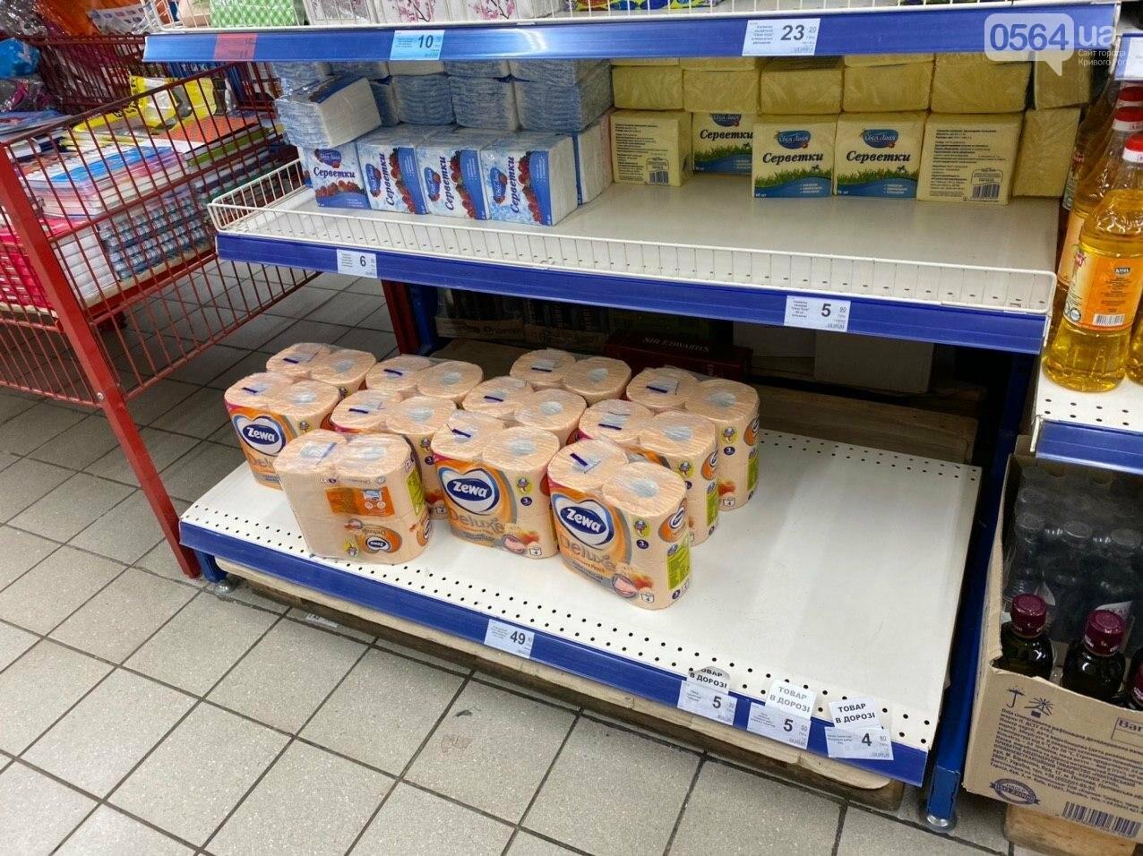 Туалетная бумага и гречка: что скупают криворожане во время карантина, - ФОТО , фото-1