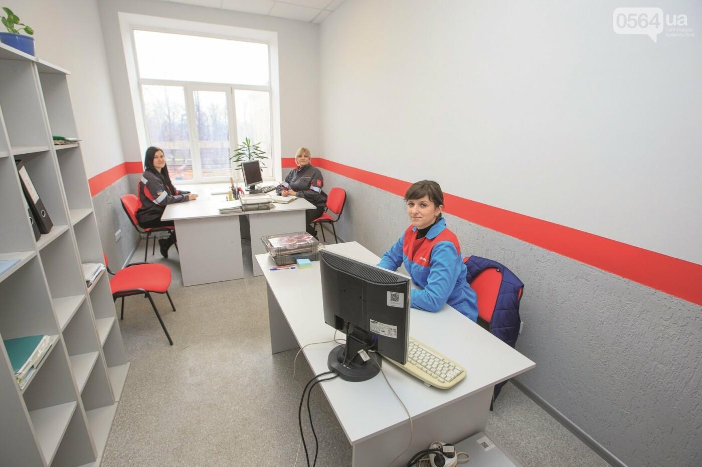 Центральный ГОК продолжил инвестиции в улучшение условий труда работников предприятия, фото-3