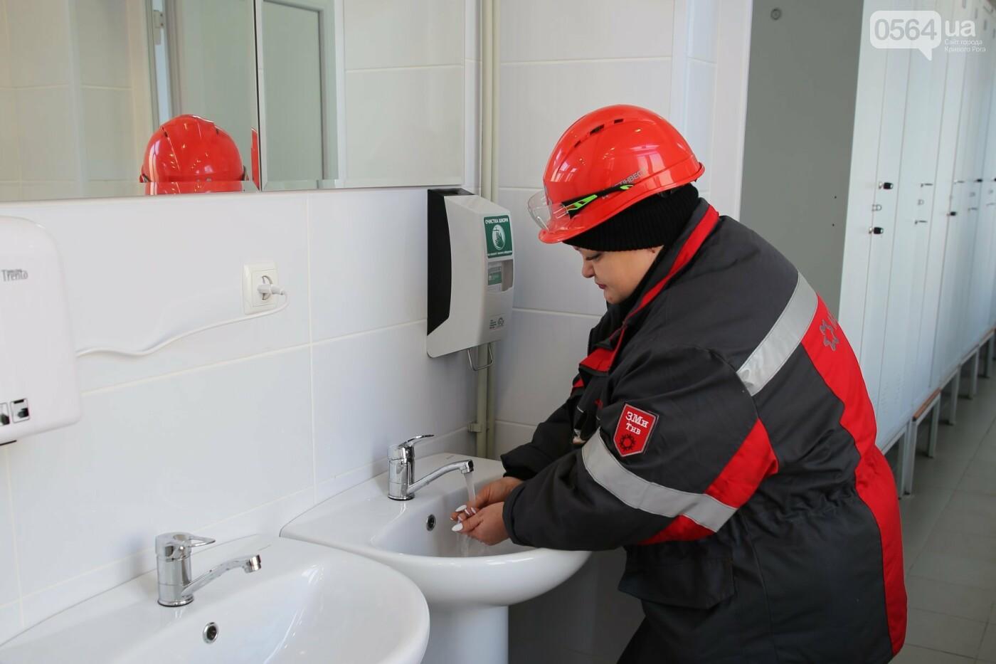 Центральный ГОК продолжил инвестиции в улучшение условий труда работников предприятия, фото-4
