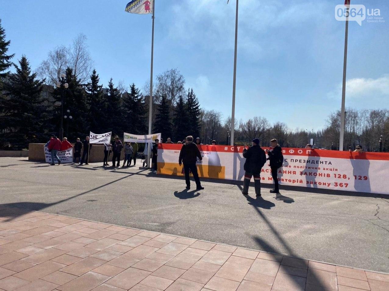 Криворожские предприниматели устроили акцию под горсоветом, - ФОТО, ВИДЕО, фото-3