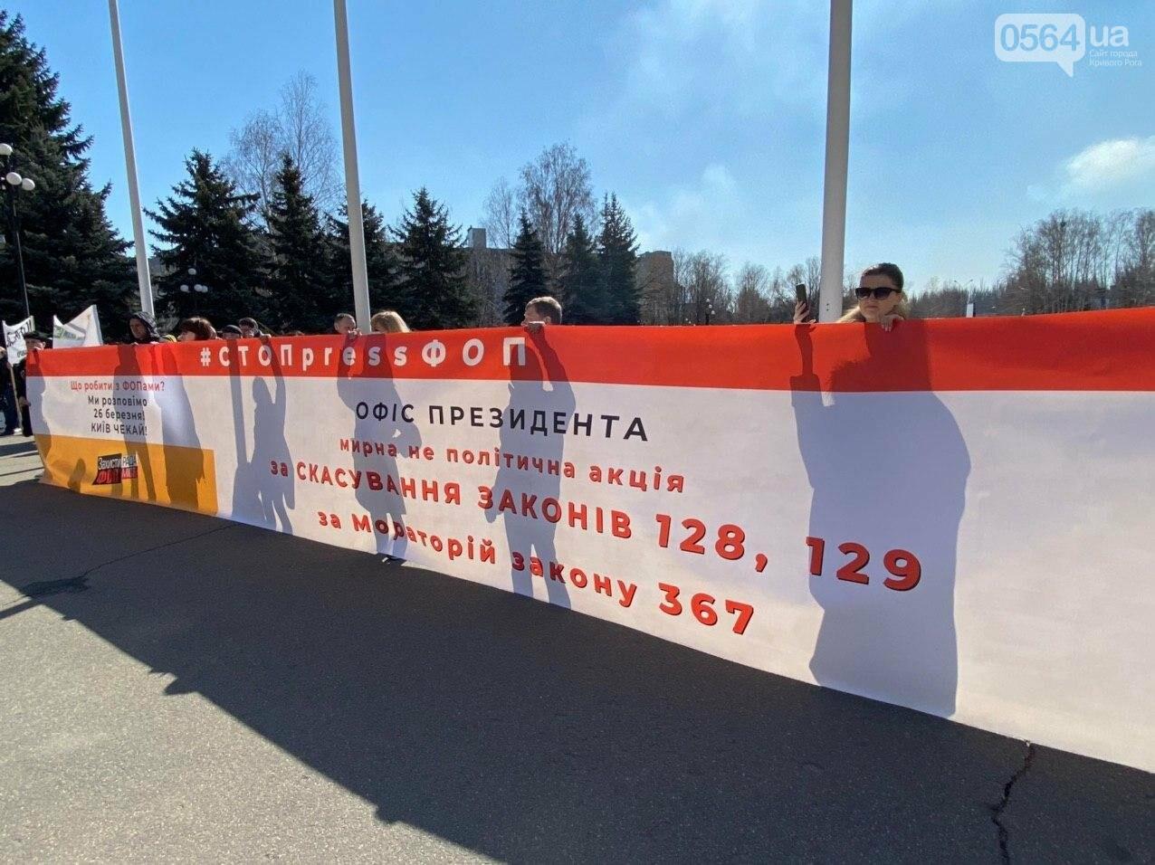 Криворожские предприниматели устроили акцию под горсоветом, - ФОТО, ВИДЕО, фото-4