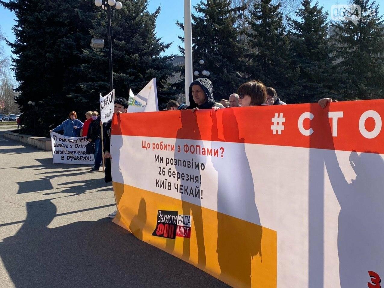 Криворожские предприниматели устроили акцию под горсоветом, - ФОТО, ВИДЕО, фото-6