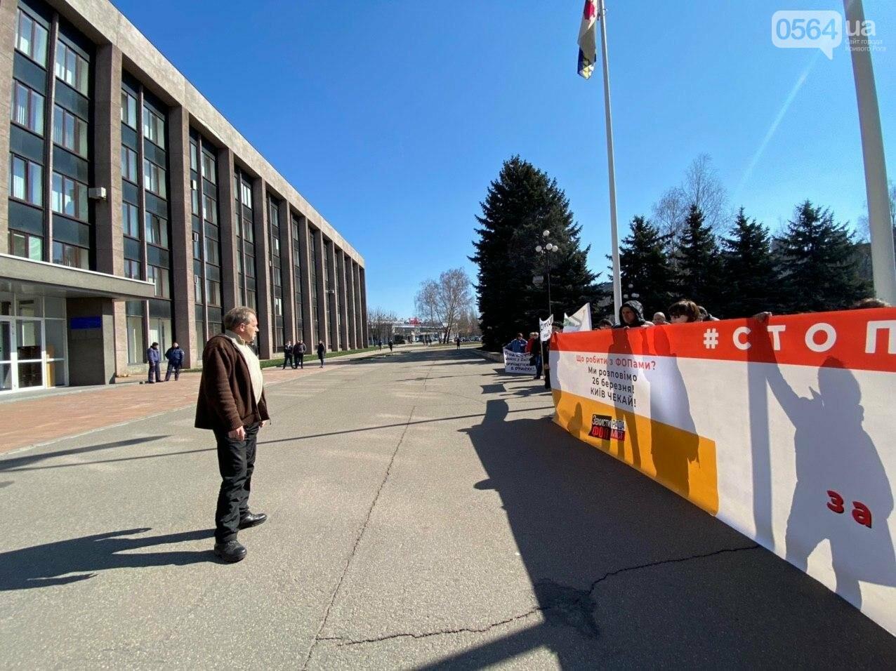 Криворожские предприниматели устроили акцию под горсоветом, - ФОТО, ВИДЕО, фото-7