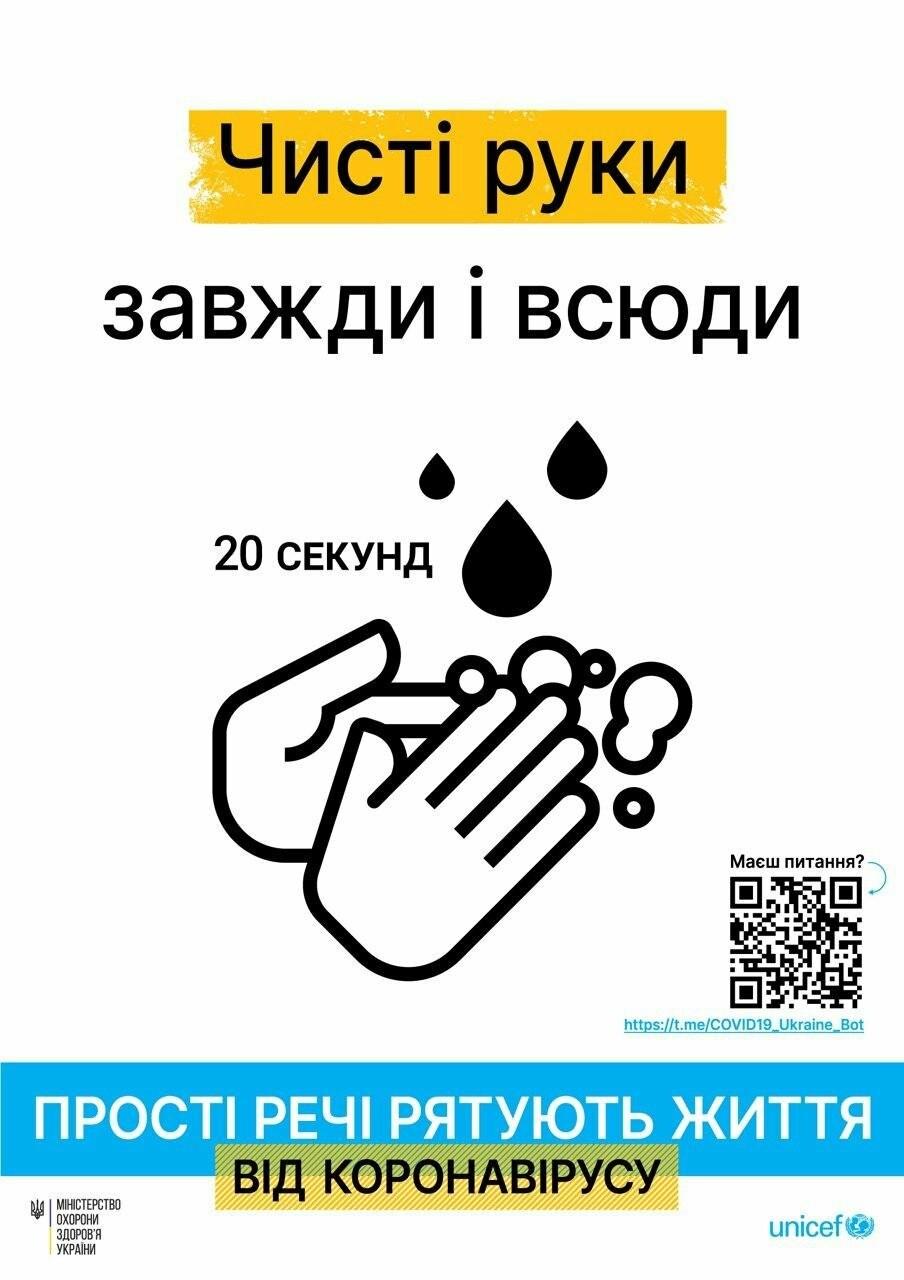 В Украине подтвердили 2 новых случая коронавируса , фото-3