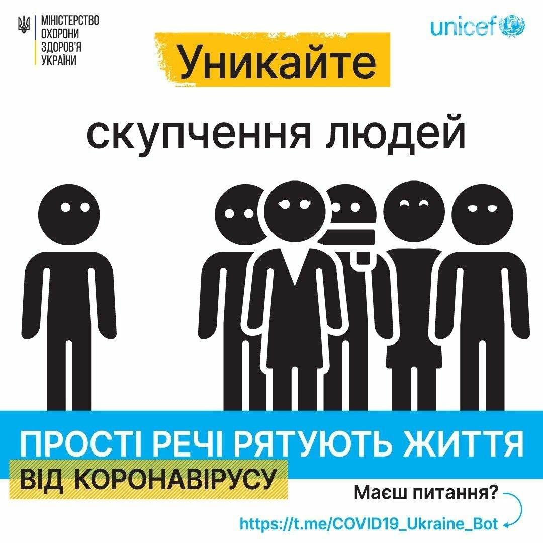 В Украине подтвердили 2 новых случая коронавируса , фото-2