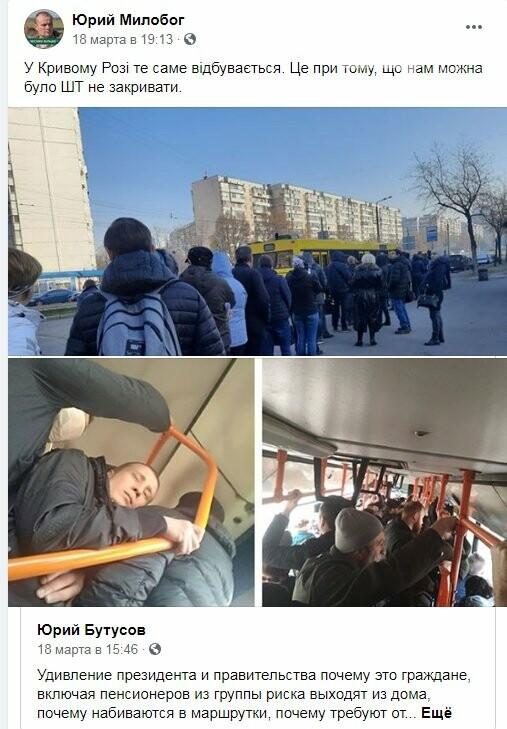 В Кривом Роге возобновили рейсы скоростного трамвая, - ВИДЕО, фото-3
