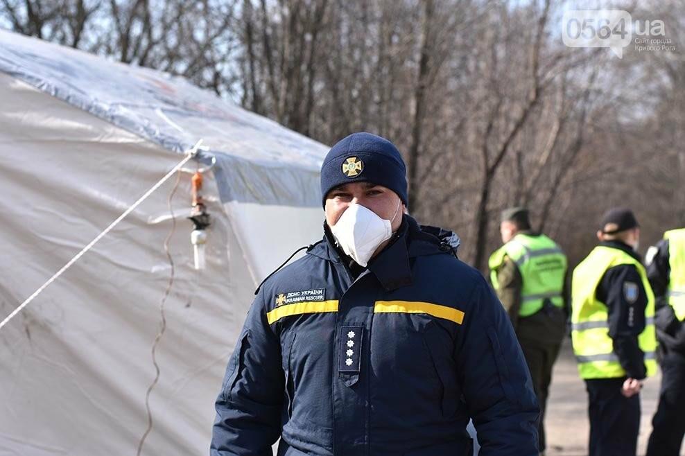 На дорогах Днепропетровщины начали работать контрольно-пропускные пункты, - ФОТО, ВИДЕО, фото-5
