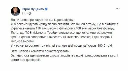 Из Китая в Украину доставят 10 млн тестов и 1 млн масок, - ВИДЕО, фото-1