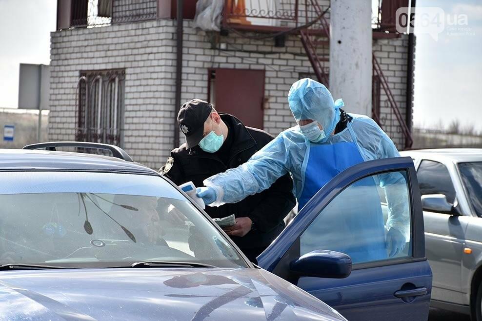 На дорогах Днепропетровщины начали работать контрольно-пропускные пункты, - ФОТО, ВИДЕО, фото-2
