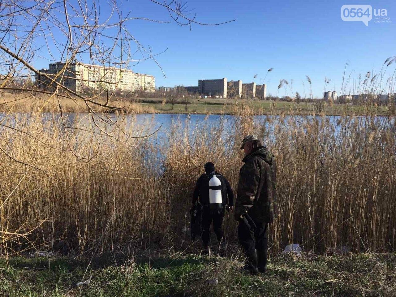 Двое родственников в Кривом Роге на спор переплывали водоем: один переплыл, второй утонул, - ФОТО, фото-2