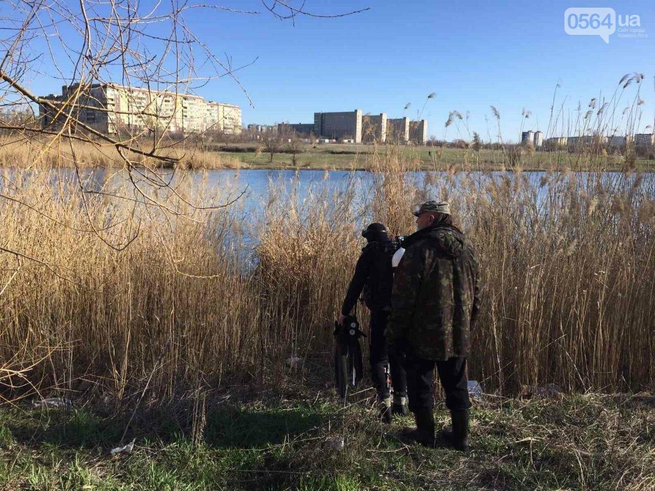 Двое родственников в Кривом Роге на спор переплывали водоем: один переплыл, второй утонул, - ФОТО, фото-3