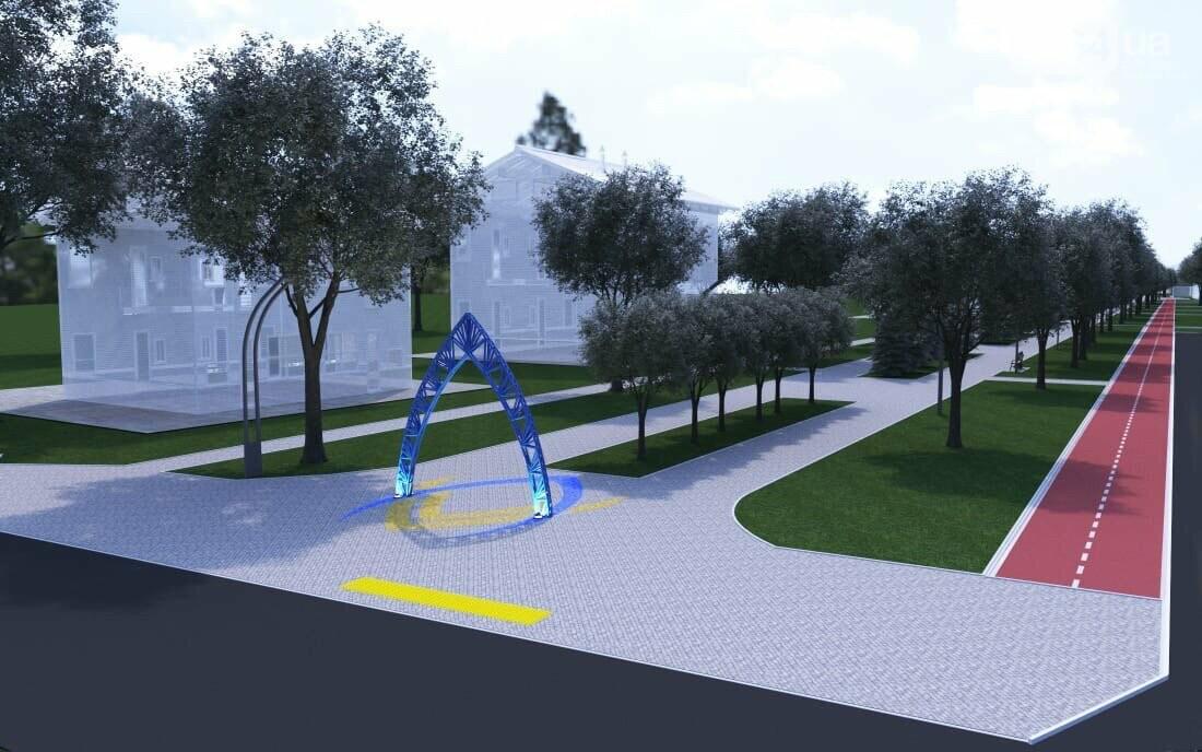 В Кривом Роге планируют до конца года построить инклюзивный парк, - ПРЕЗЕНТАЦИЯ , фото-1