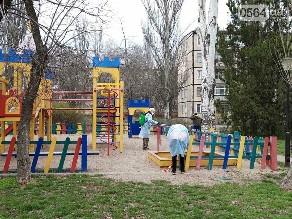 В одном районе Кривого Рога начали дезинфицировать детские и спортивные площадки во время карантина, - ФОТО  , фото-2