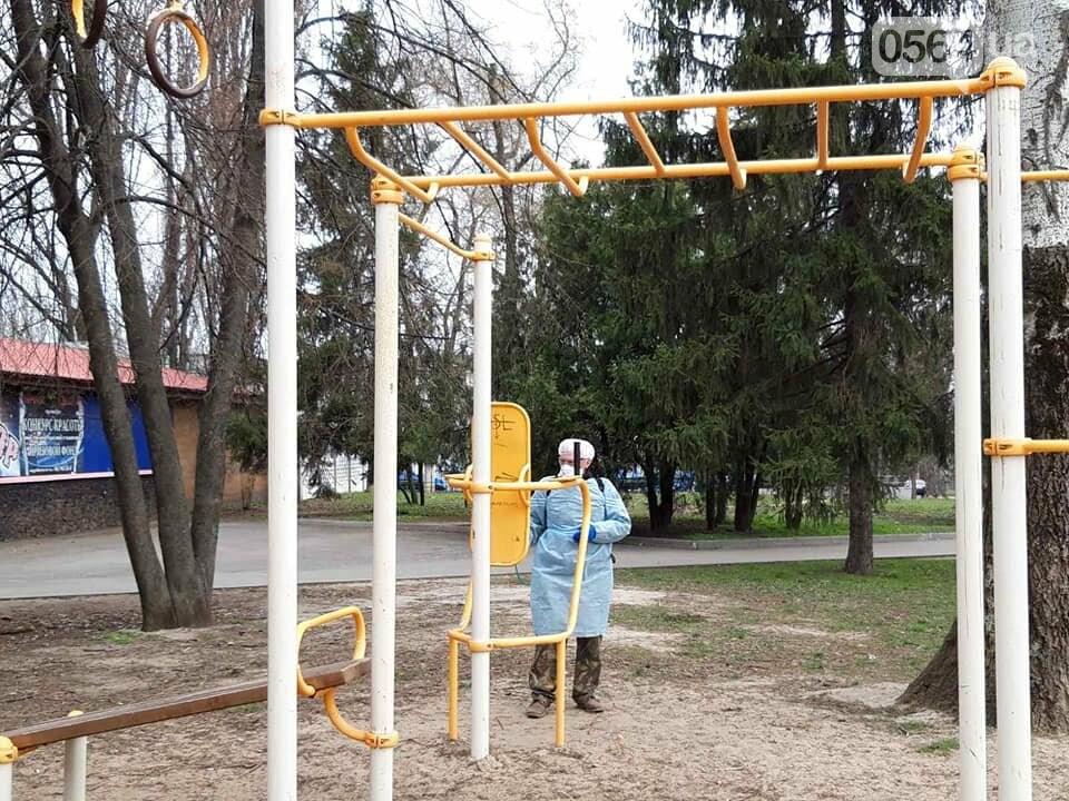 В одном районе Кривого Рога начали дезинфицировать детские и спортивные площадки во время карантина, - ФОТО  , фото-8