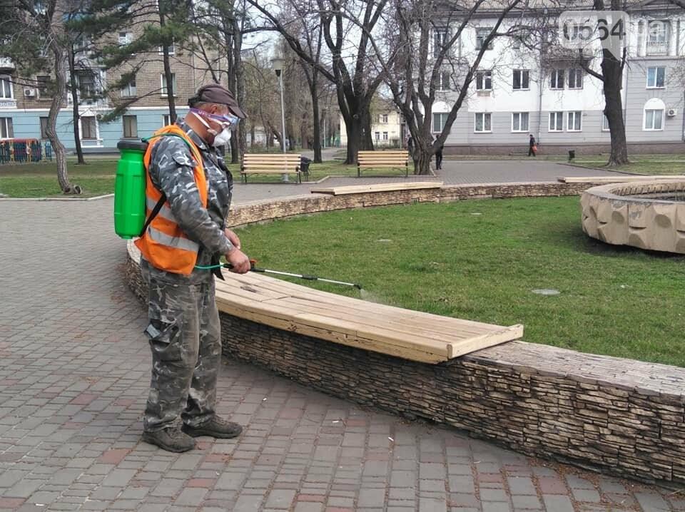 В одном районе Кривого Рога начали дезинфицировать детские и спортивные площадки во время карантина, - ФОТО  , фото-10