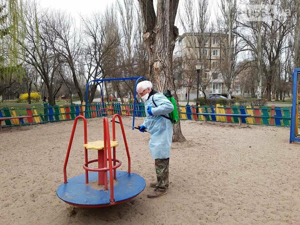 В одном районе Кривого Рога начали дезинфицировать детские и спортивные площадки во время карантина, - ФОТО  , фото-5