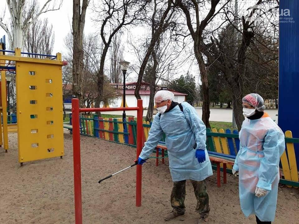 В одном районе Кривого Рога начали дезинфицировать детские и спортивные площадки во время карантина, - ФОТО  , фото-6