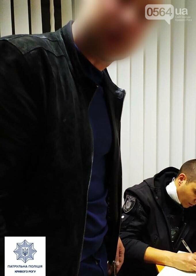 У выпившего водителя криворожские патрульные нашли оружие, - ФОТО , фото-2