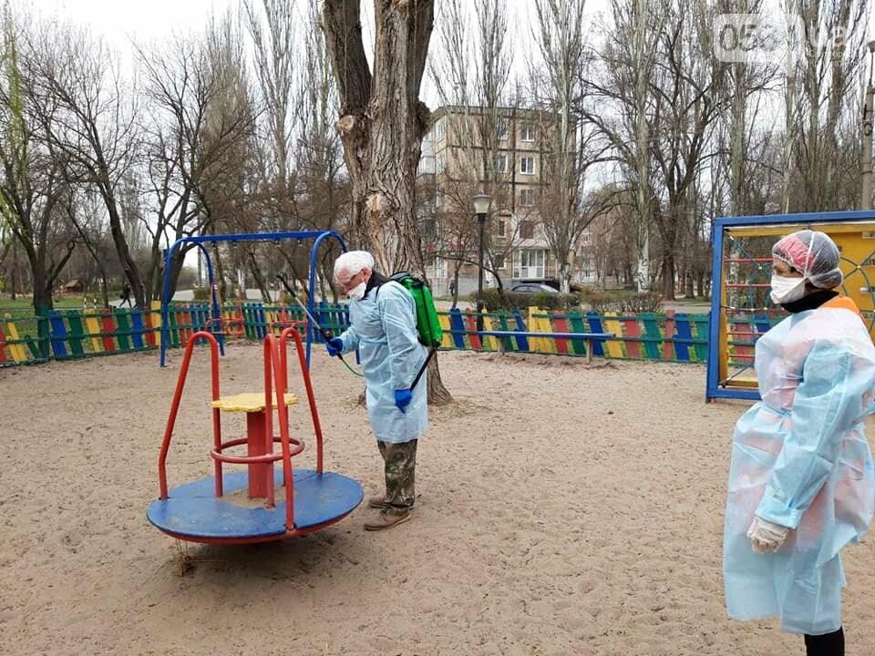 В одном районе Кривого Рога начали дезинфицировать детские и спортивные площадки во время карантина, - ФОТО  , фото-3