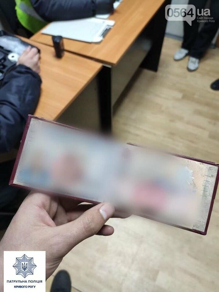 У выпившего водителя криворожские патрульные нашли оружие, - ФОТО , фото-1