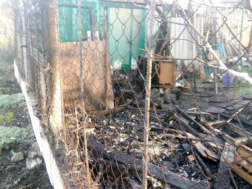 В Кривом Роге обгорел мужчина, который пытался самостоятельно потушить пожар, - ФОТО , фото-2