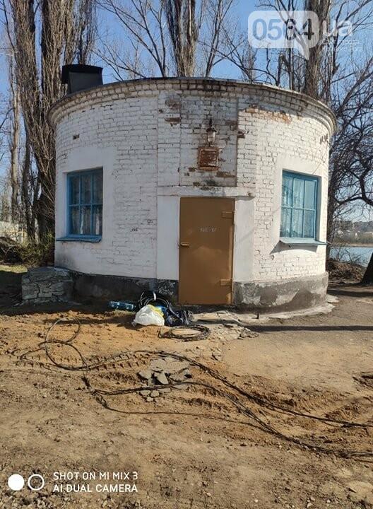 В двух районах Кривого Рога ликвидировали 4 источника загрязнения рек, - ФОТО, фото-5