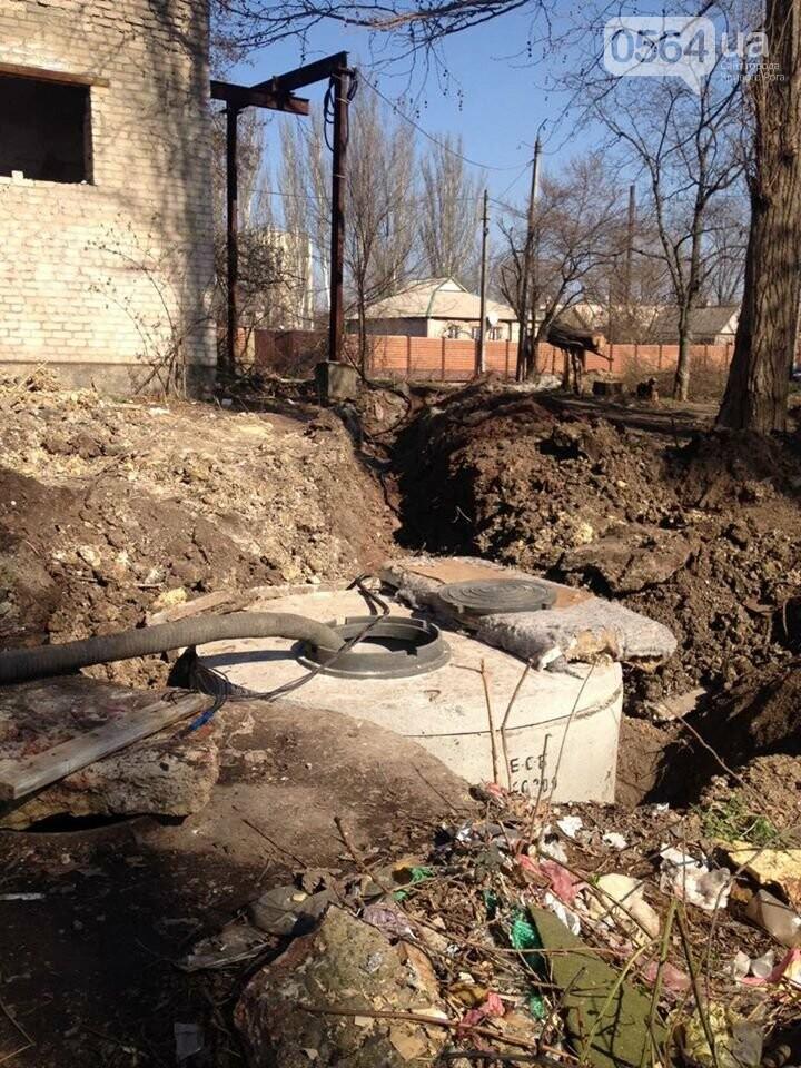 В двух районах Кривого Рога ликвидировали 4 источника загрязнения рек, - ФОТО, фото-4
