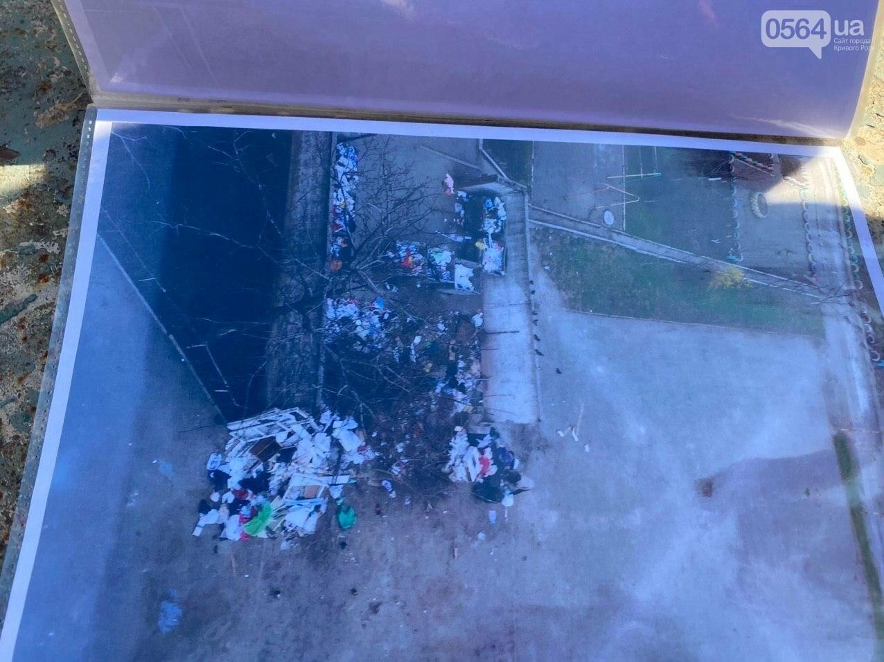 """""""Даже не смешно"""": криворожанам на просьбу реконструировать контейнерную площадку отчитались об уборке, - ФОТО, ВИДЕО , фото-11"""