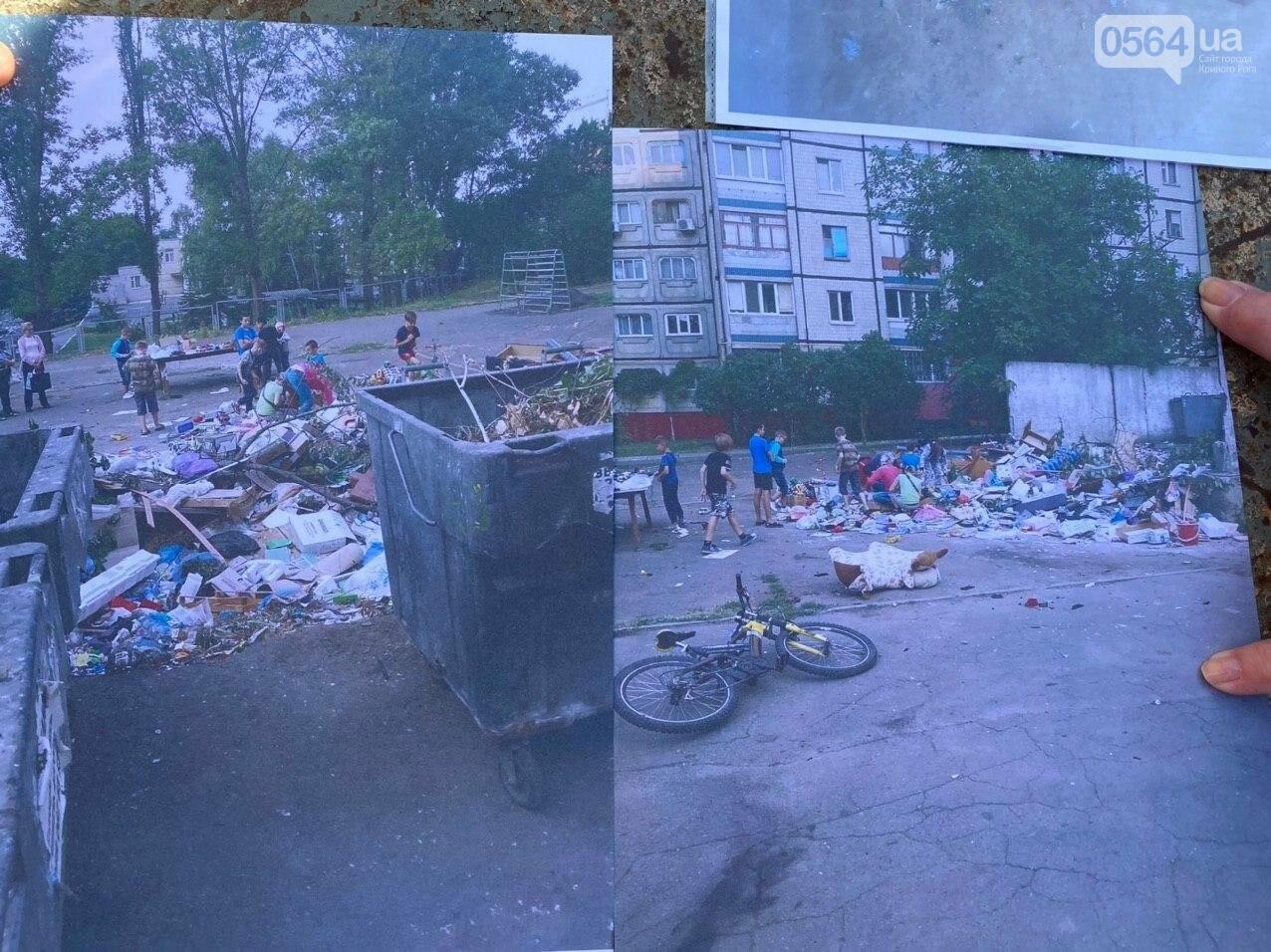 """""""Даже не смешно"""": криворожанам на просьбу реконструировать контейнерную площадку отчитались об уборке, - ФОТО, ВИДЕО , фото-10"""