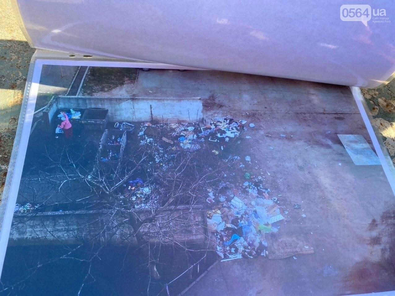 """""""Даже не смешно"""": криворожанам на просьбу реконструировать контейнерную площадку отчитались об уборке, - ФОТО, ВИДЕО , фото-8"""