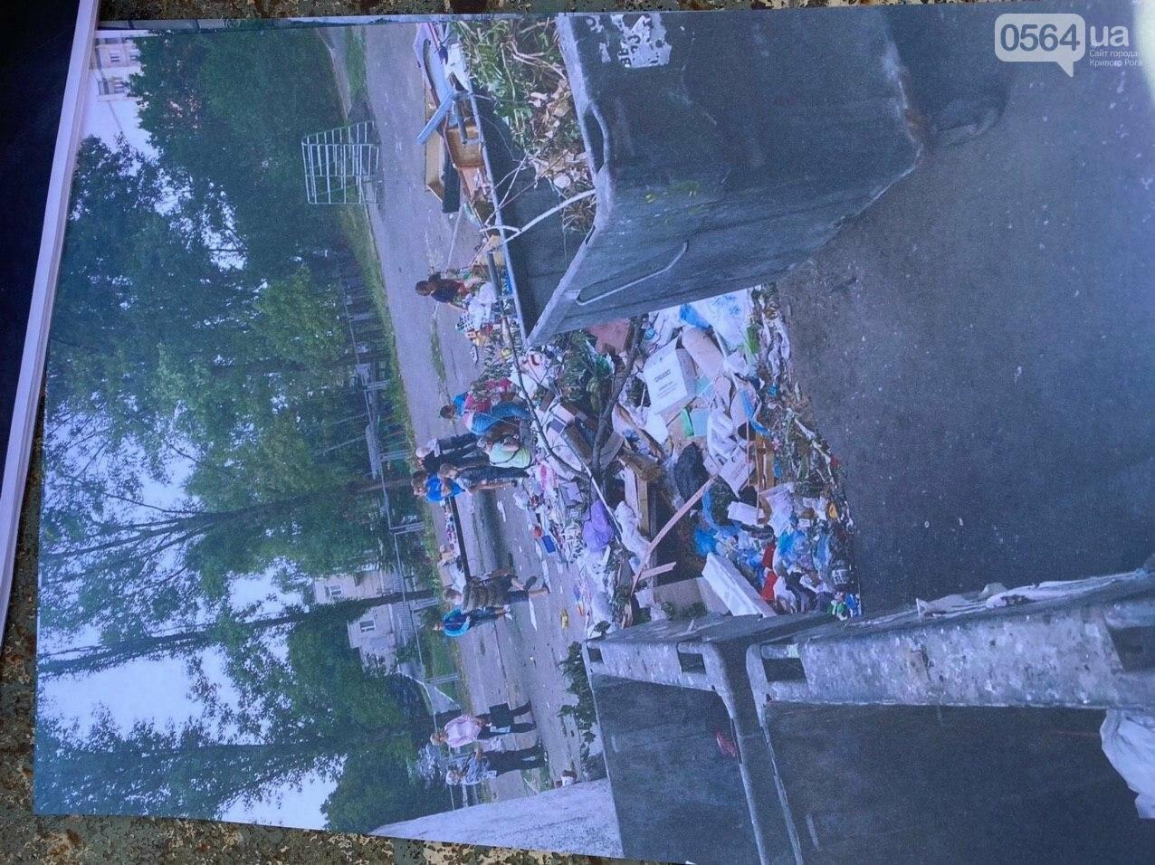 """""""Даже не смешно"""": криворожанам на просьбу реконструировать контейнерную площадку отчитались об уборке, - ФОТО, ВИДЕО , фото-7"""