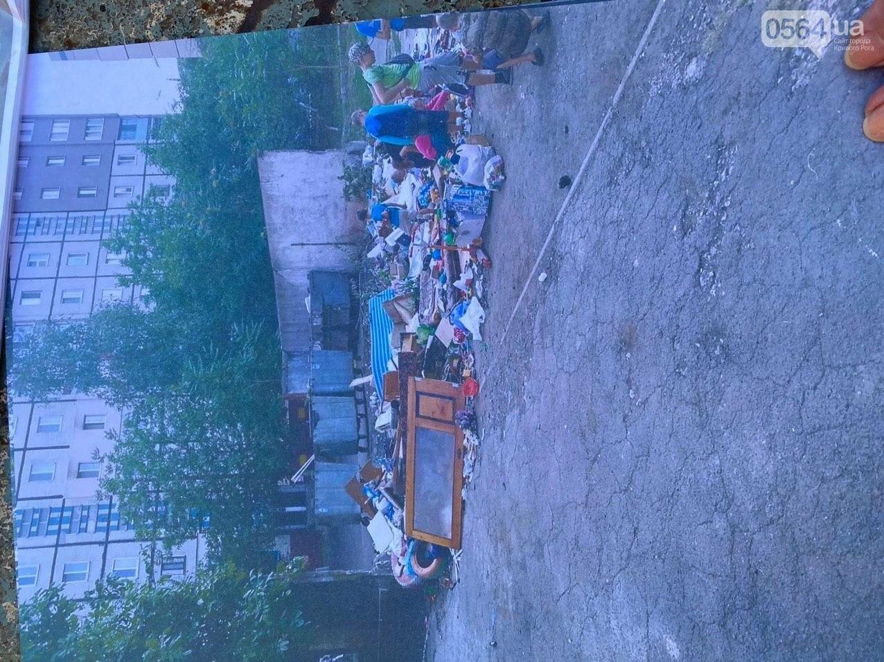 """""""Даже не смешно"""": криворожанам на просьбу реконструировать контейнерную площадку отчитались об уборке, - ФОТО, ВИДЕО , фото-12"""