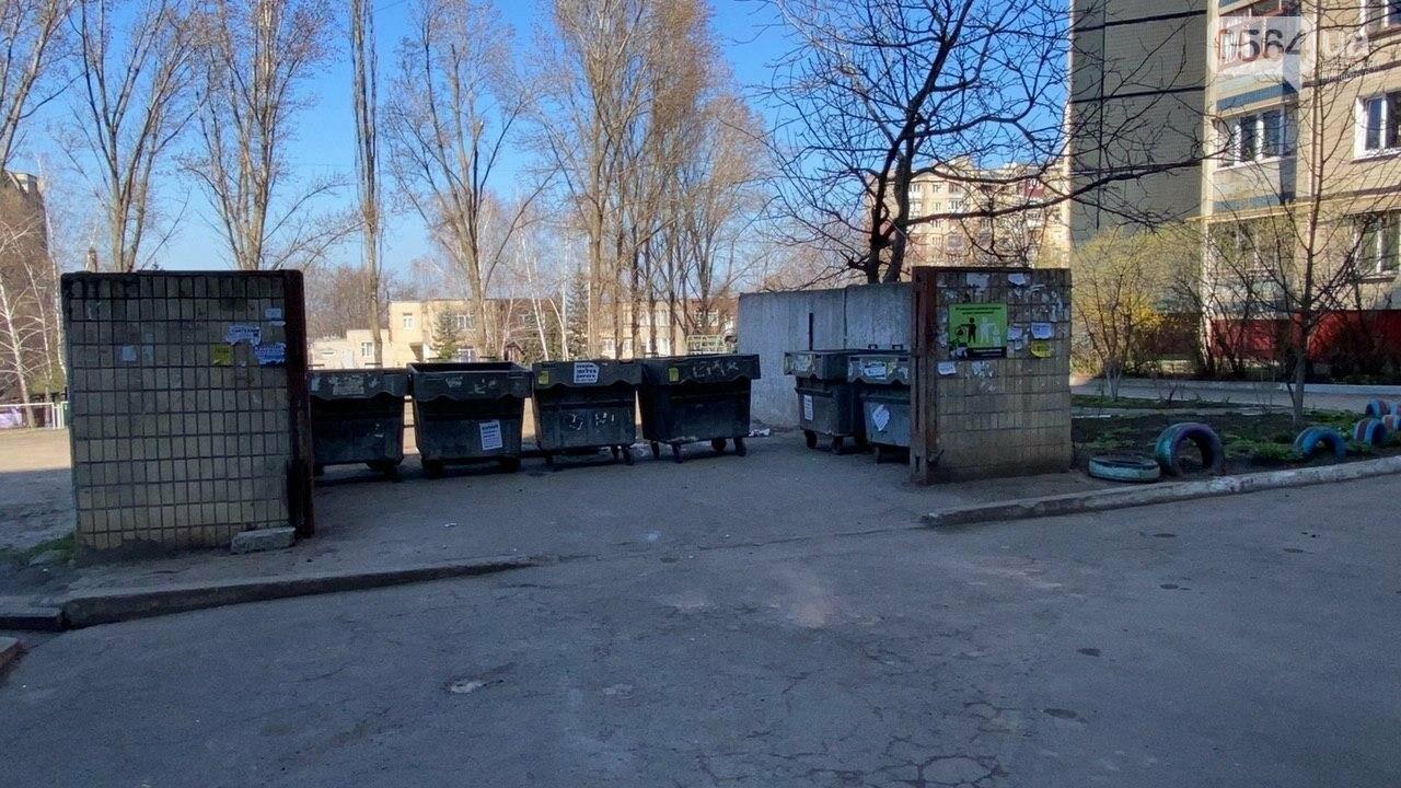 """""""Даже не смешно"""": криворожанам на просьбу реконструировать контейнерную площадку отчитались об уборке, - ФОТО, ВИДЕО , фото-18"""