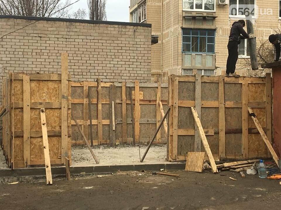 В Кривом Роге обустраивают контейнерные площадки за счет городского бюджета, - ФОТО , фото-1