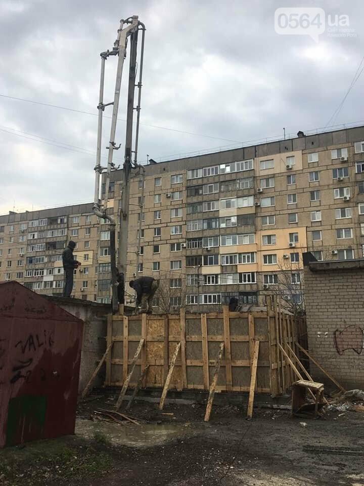 В Кривом Роге обустраивают контейнерные площадки за счет городского бюджета, - ФОТО , фото-4