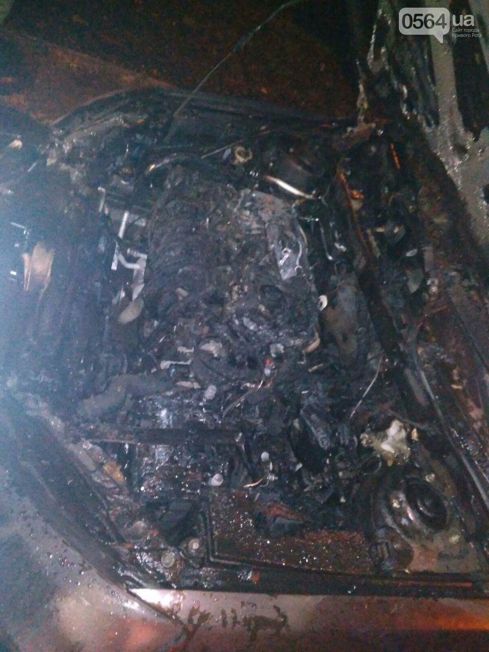 В Кривом Роге сгорел автомобиль, припаркованный возле дома, - ФОТО , фото-2