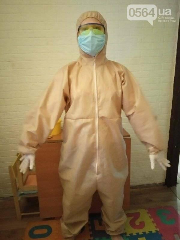Криворожские волонтеры пошили первые костюмы биозащиты для медиков города, - ФОТО , фото-2