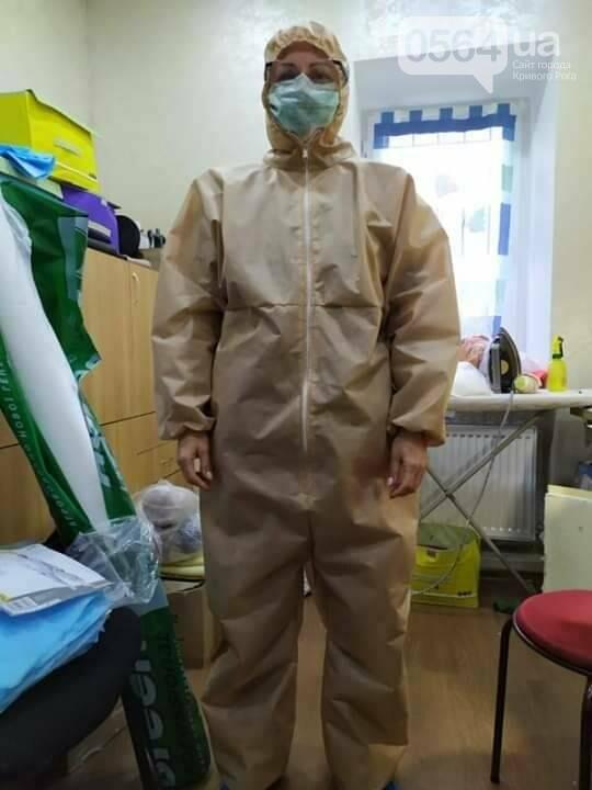 Криворожские волонтеры пошили первые костюмы биозащиты для медиков города, - ФОТО , фото-1