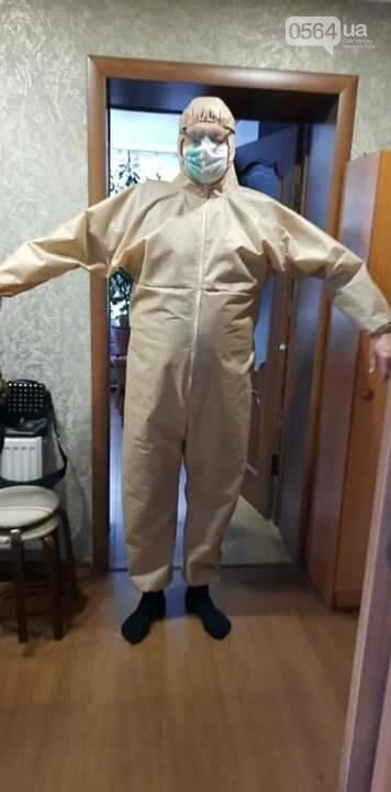 Криворожские волонтеры пошили первые костюмы биозащиты для медиков города, - ФОТО , фото-3