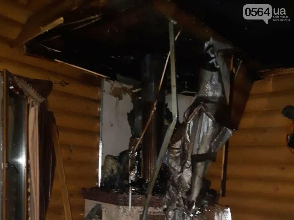 В Кривом Роге сгорела крыша двухэтажного жилого дома, - ФОТО , фото-4
