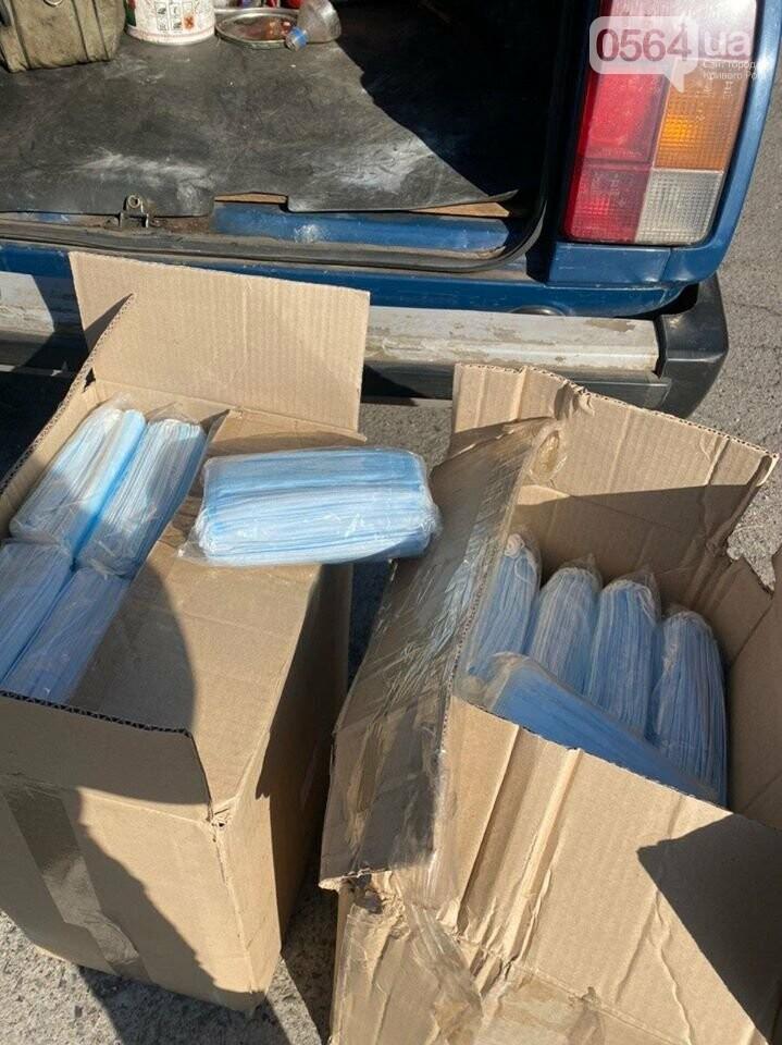 В Кривом Роге патрульным, военным и сотрудникам КП передали 21 тысячу масок, - ФОТО , фото-4
