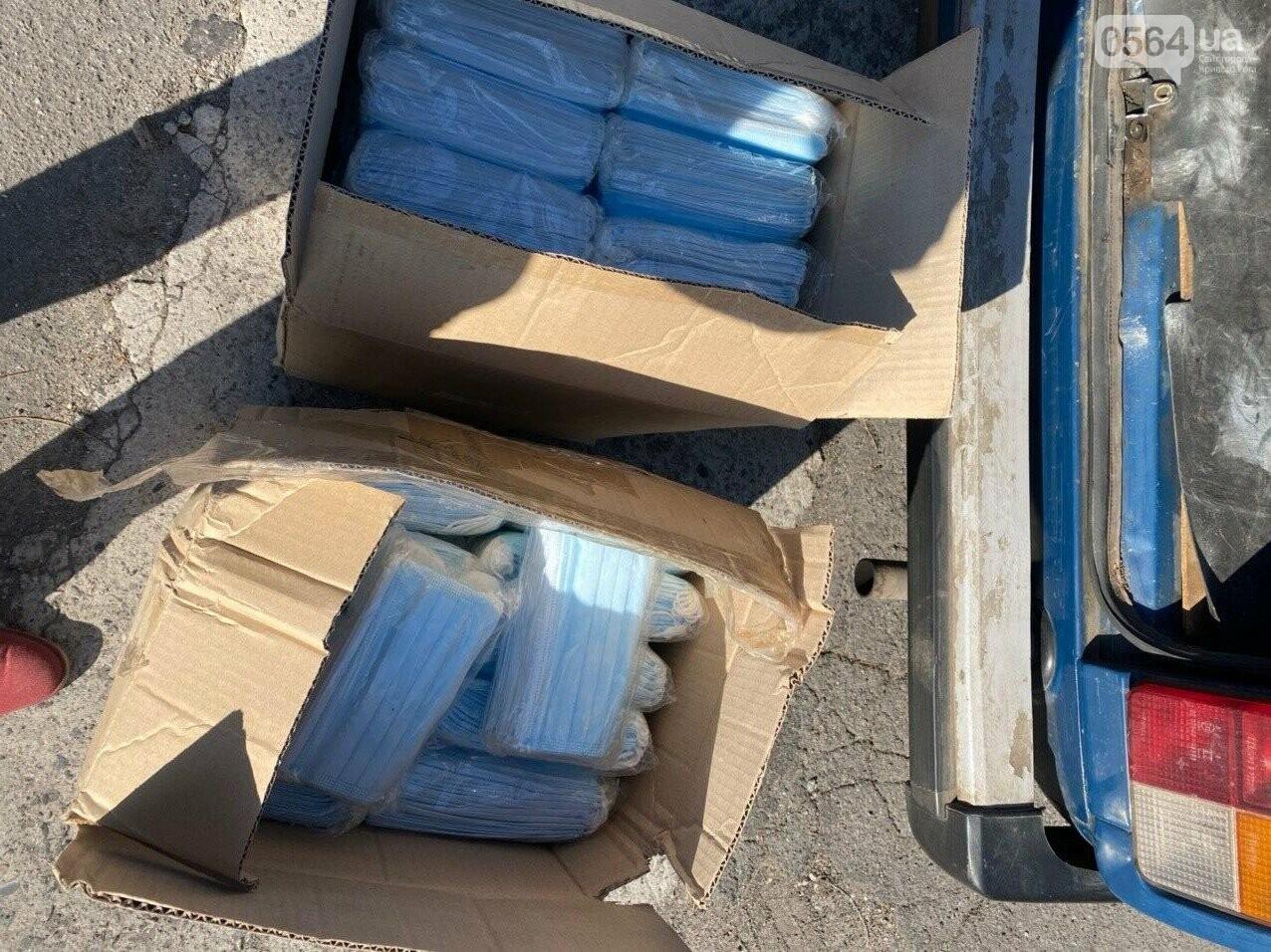 В Кривом Роге патрульным, военным и сотрудникам КП передали 21 тысячу масок, - ФОТО , фото-3
