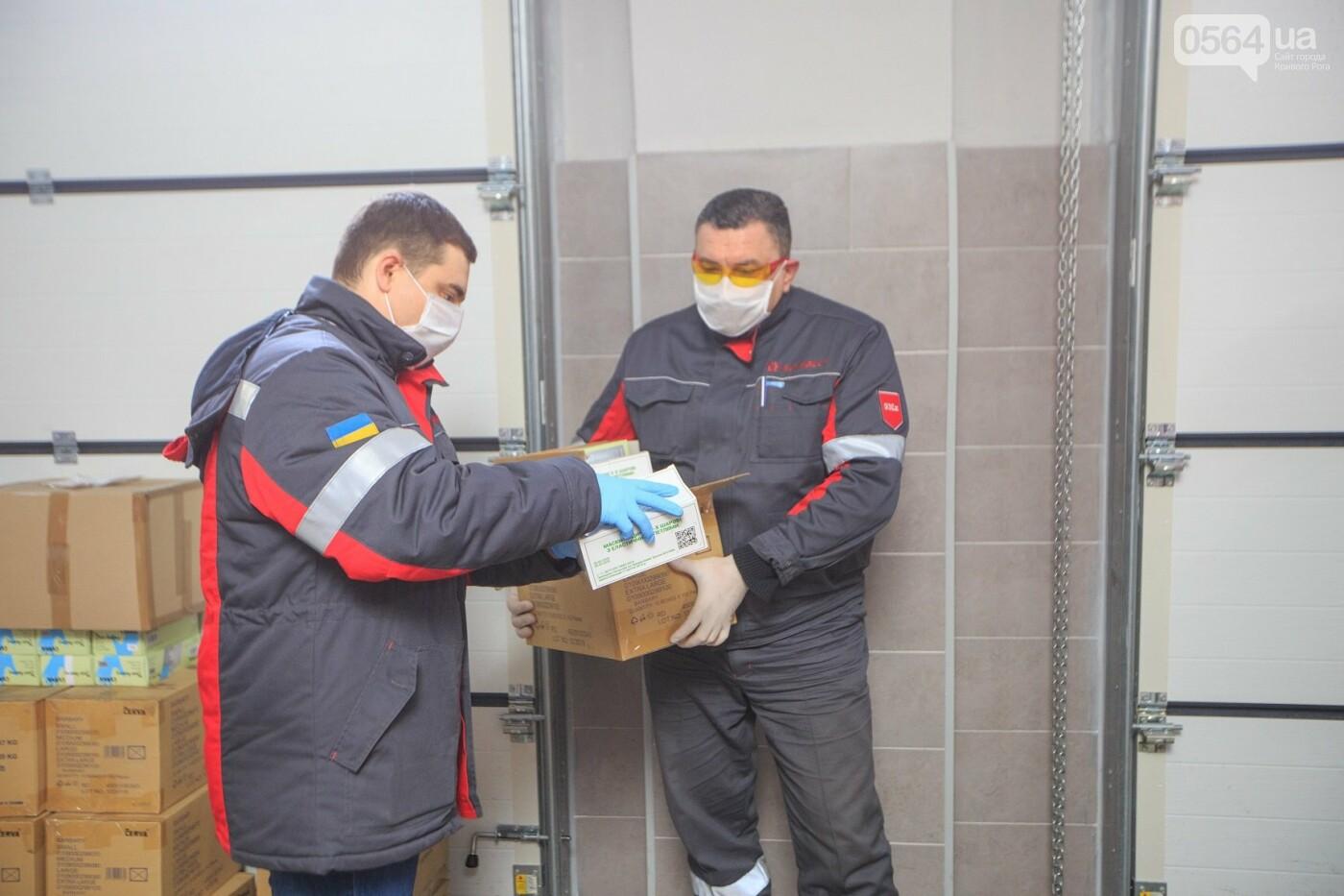 Криворожские предприятия Метинвеста профинансировали  обеспечение медиков и полиции спецсредствами , фото-3